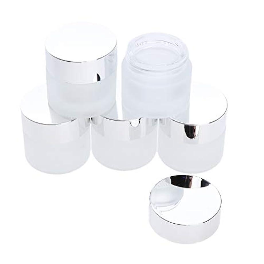 荒廃するメディカル安価な5個 ガラス製 空き缶 フェイスクリーム ボトル 化粧品容器 小分け容器 詰め替え 全2サイズ - 10g
