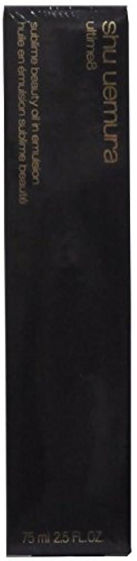 シマウマ休憩する優しいアルティム 8 スブリム ビューティ オイル イン エマルジョン(乳液)75ml [並行輸入品]