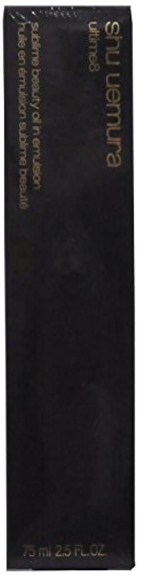 適度なありふれた群衆アルティム 8 スブリム ビューティ オイル イン エマルジョン(乳液)75ml