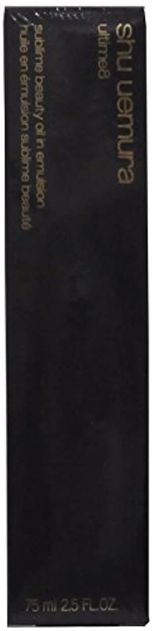 うまくやる()パースブラックボロウハードリングアルティム 8 スブリム ビューティ オイル イン エマルジョン(乳液)75ml