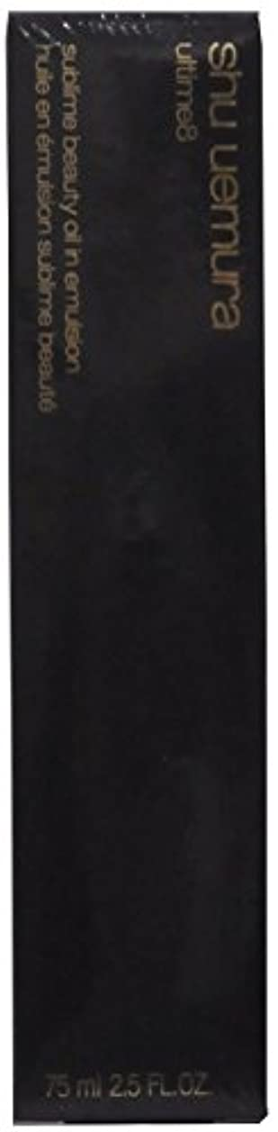合金お酢車両アルティム 8 スブリム ビューティ オイル イン エマルジョン(乳液)75ml [並行輸入品]