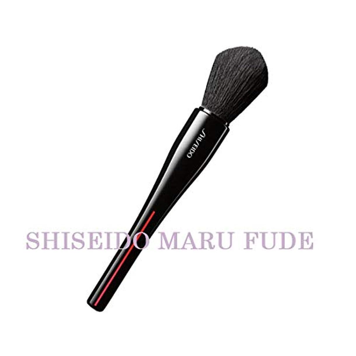 噂攻撃的自発的SHISEIDO Makeup(資生堂 メーキャップ) SHISEIDO(資生堂) SHISEIDO MARU FUDE マルチ フェイスブラシ