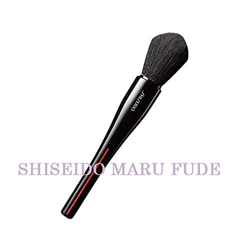 ふりをする歯光景SHISEIDO Makeup(資生堂 メーキャップ) SHISEIDO(資生堂) SHISEIDO MARU FUDE マルチ フェイスブラシ