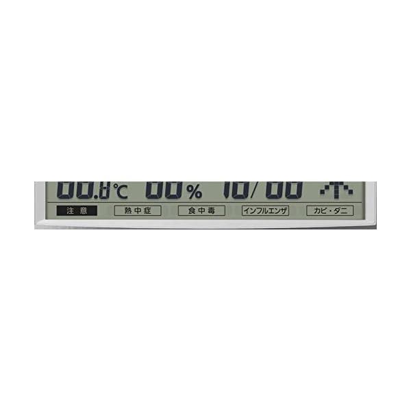 シチズン 電波 置き ・ 掛け時計 デジタル ...の紹介画像3