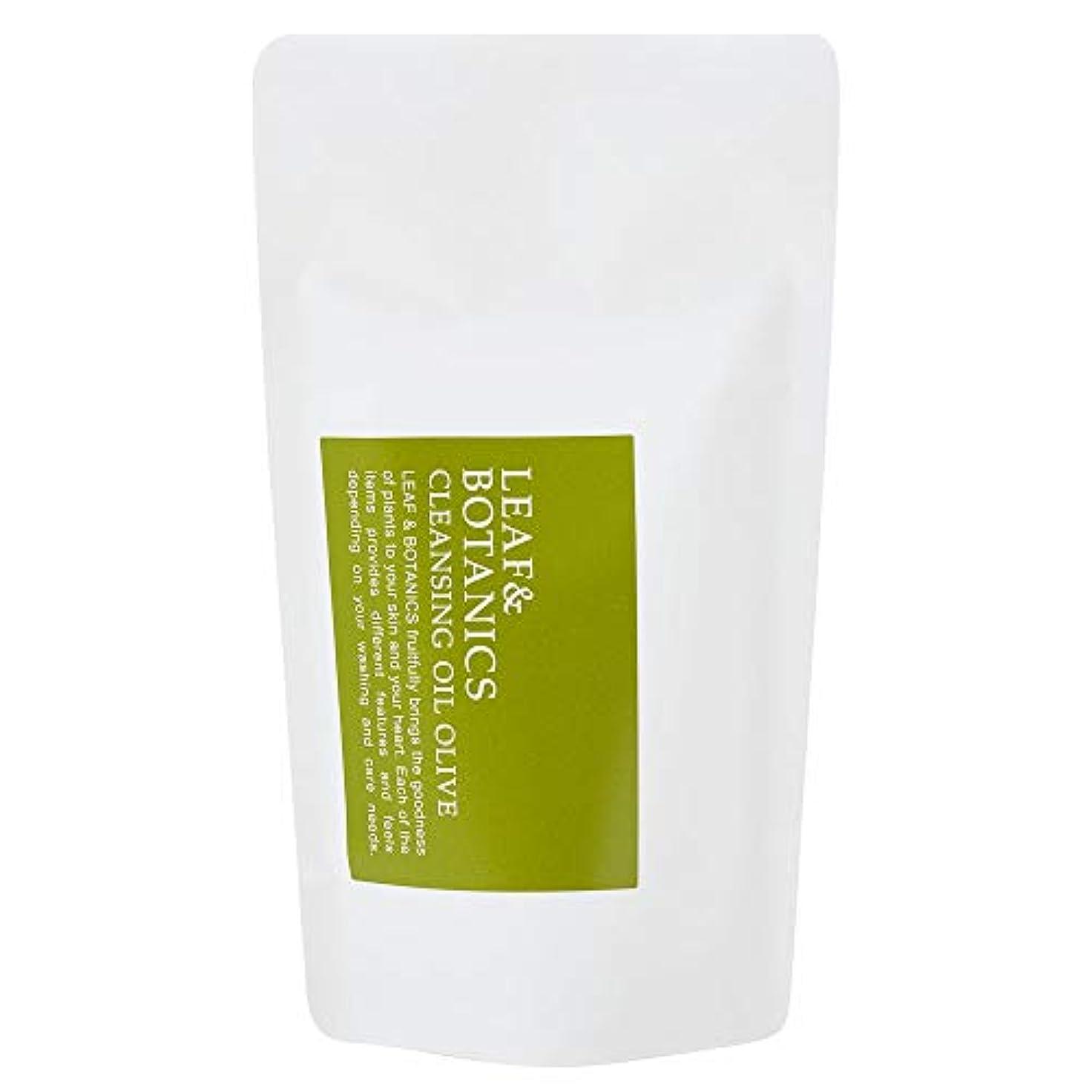 怠感小麦粉固有のリーフ&ボタニクス クレンジングオイル オリーブ 詰替用 ブラッドオレンジ×ラベンダー 90ml
