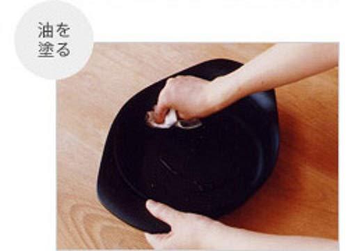 柳宗理『オイルパン』