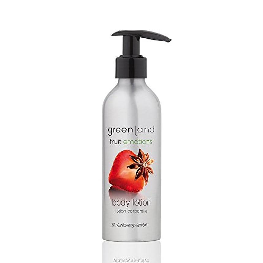 ペレット非効率的なもちろんgreenland [FruitEmotions] ボディローション 200ml ストロベリー&アニス FE0187