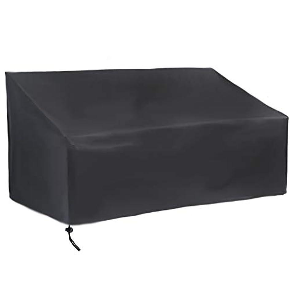 専制シードめまいがJcy 防塵カバー、屋外ベンチ家具カバー防水防塵、屋外、屋内 (色 : Black, Size : Two seats134x66x89cm)