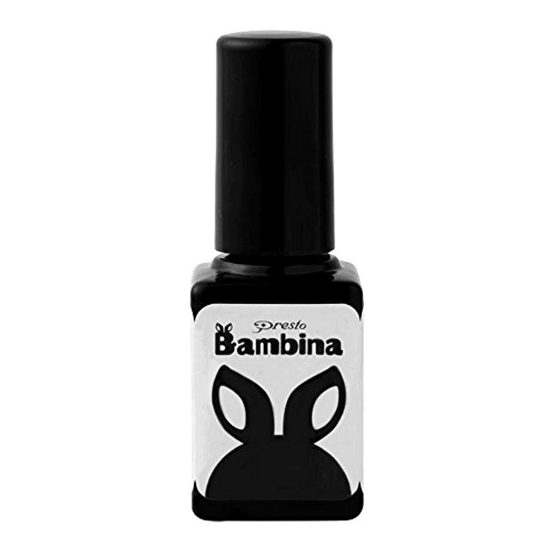 シングルシフト師匠Presto Bambina カラージェル 7g フレンチホワイト UV/LED対応