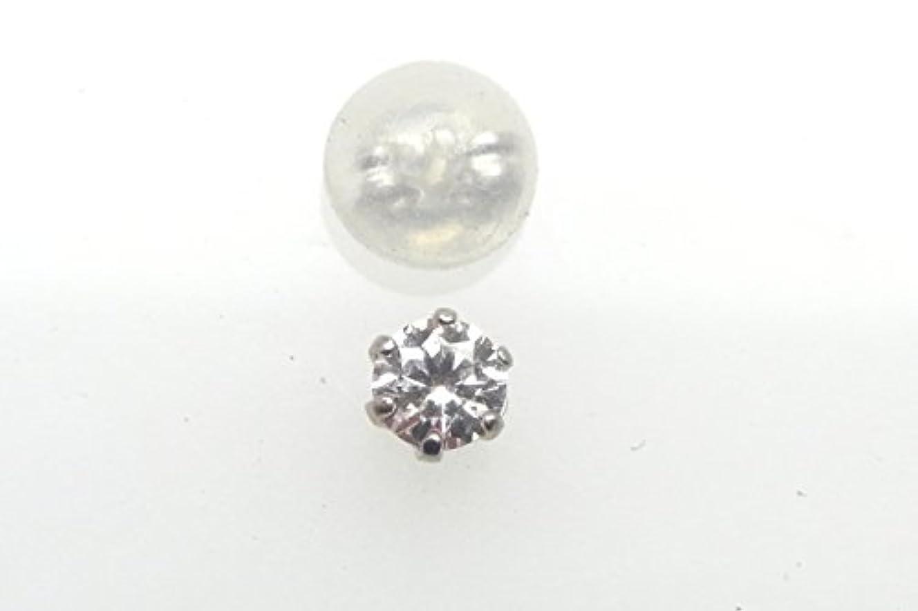 暴君胆嚢話す(ジュエリーWADA) Pt900 良質 天然 ダイヤモンド ピアス 片方のみ0.15ct (ケース?保証書付) (738)