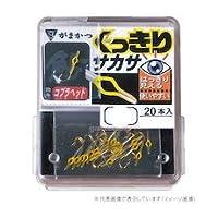 がまかつ(Gamakatsu) シングルフック ザ・ボックス くっきりサカサ 2号 20本 金 66633