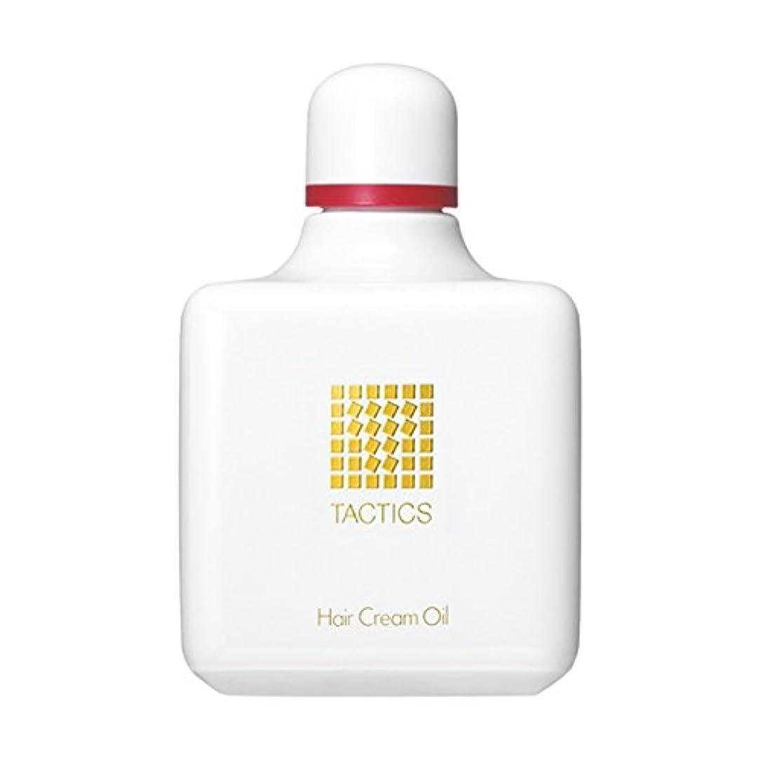 乳白カーフ石油タクティクス ヘアクリームオイル 150mL