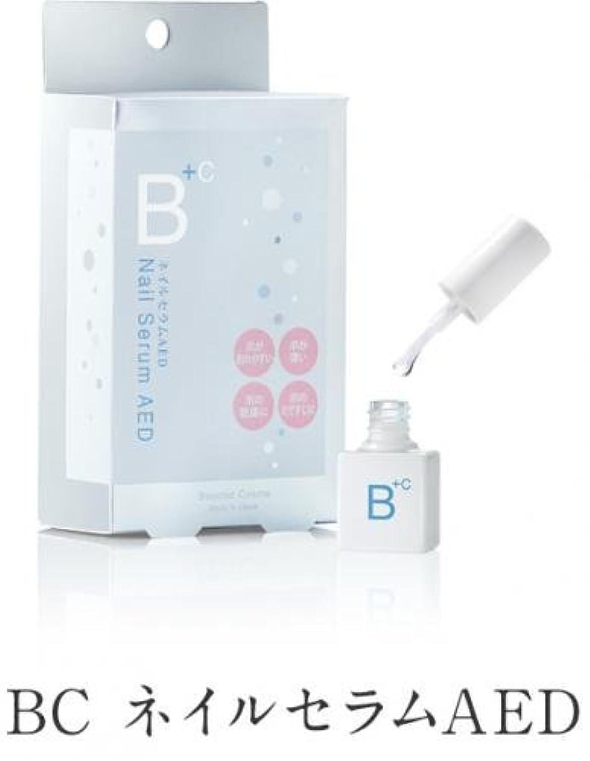死電化する項目ディアローラ BCネイルセラムAED BC-01 3.3ml