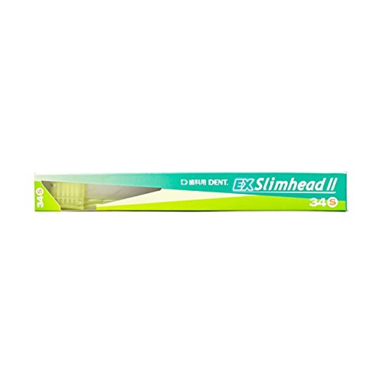 ダンプアーティファクト情報ライオン歯科材 デント EX スリムヘッド II 34 ソフト 1本入 4903301336044