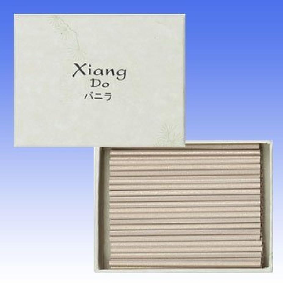 高度な空洞エアコン松栄堂 Xiang Do(シァン ドゥ) 徳用120本入 (バニラ)