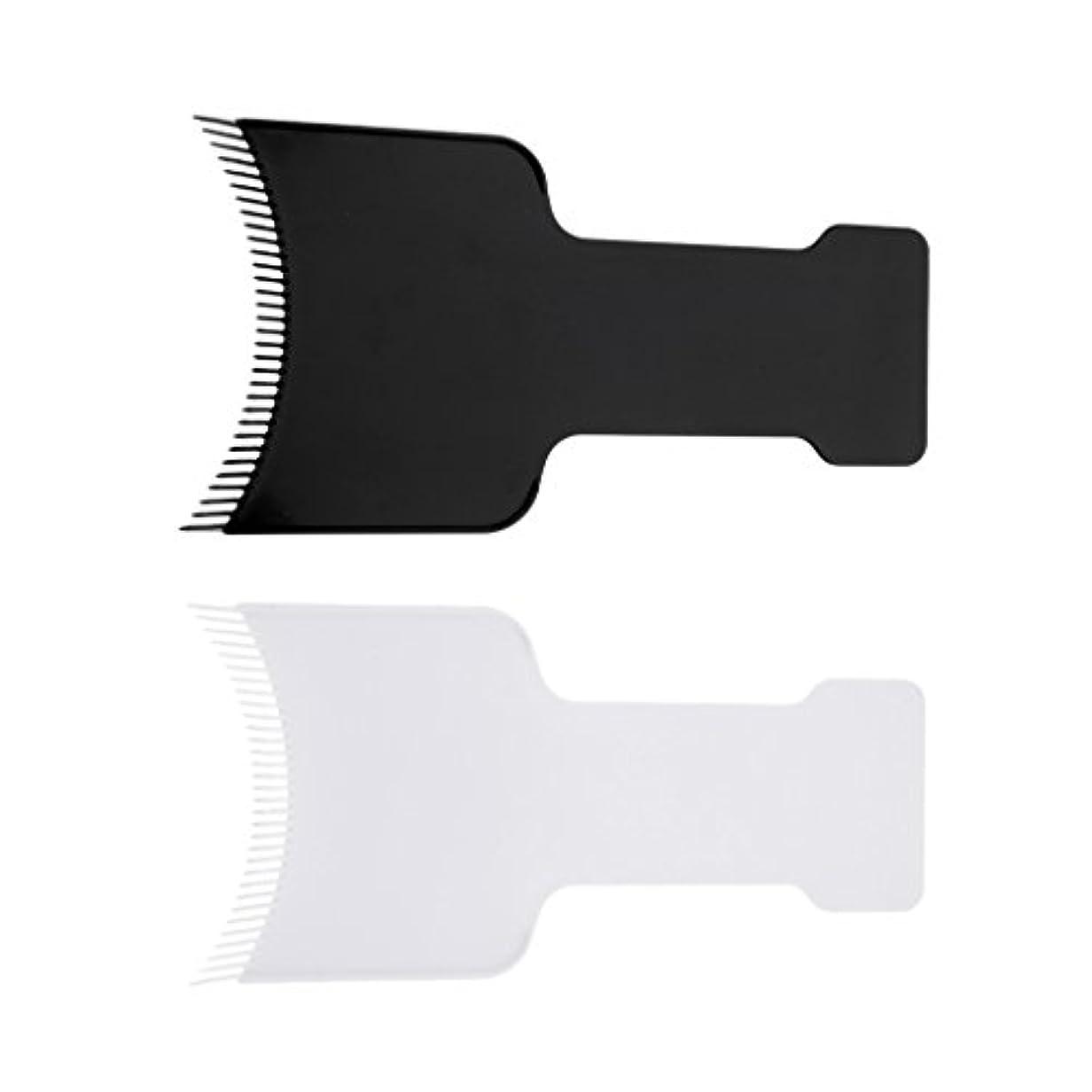 黙保護バイソンヘアカラーボード 染色プレート ヘアダイティント 美容ツール 2本