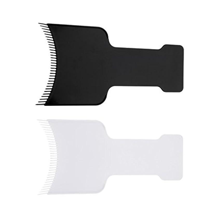 補体封建工業化するBaosity 2本 染色櫛プレート ヘアカラーボード ヘアダイボード 染色プレート サロン 自宅用 便利 セルフヘルプ 美容