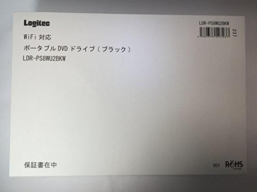 Logitec WiFi対応 ポータブルDVDドライブ (ブラック) LDR-PS8WU2BKW