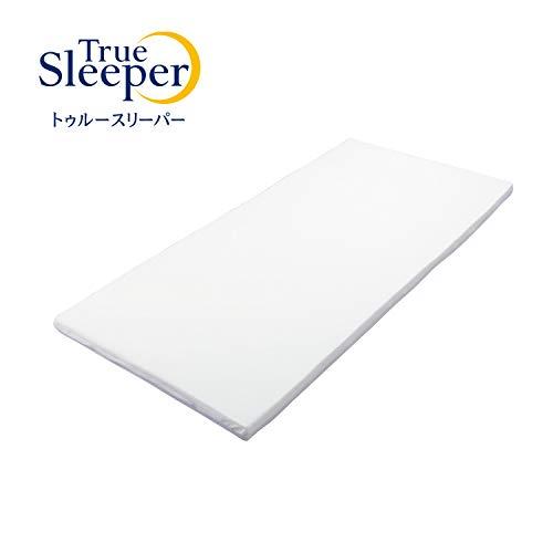 ショップジャパン トゥルースリーパー オフホワイト セミダブル  TRSCM1AM B073FMN8FC 1枚目