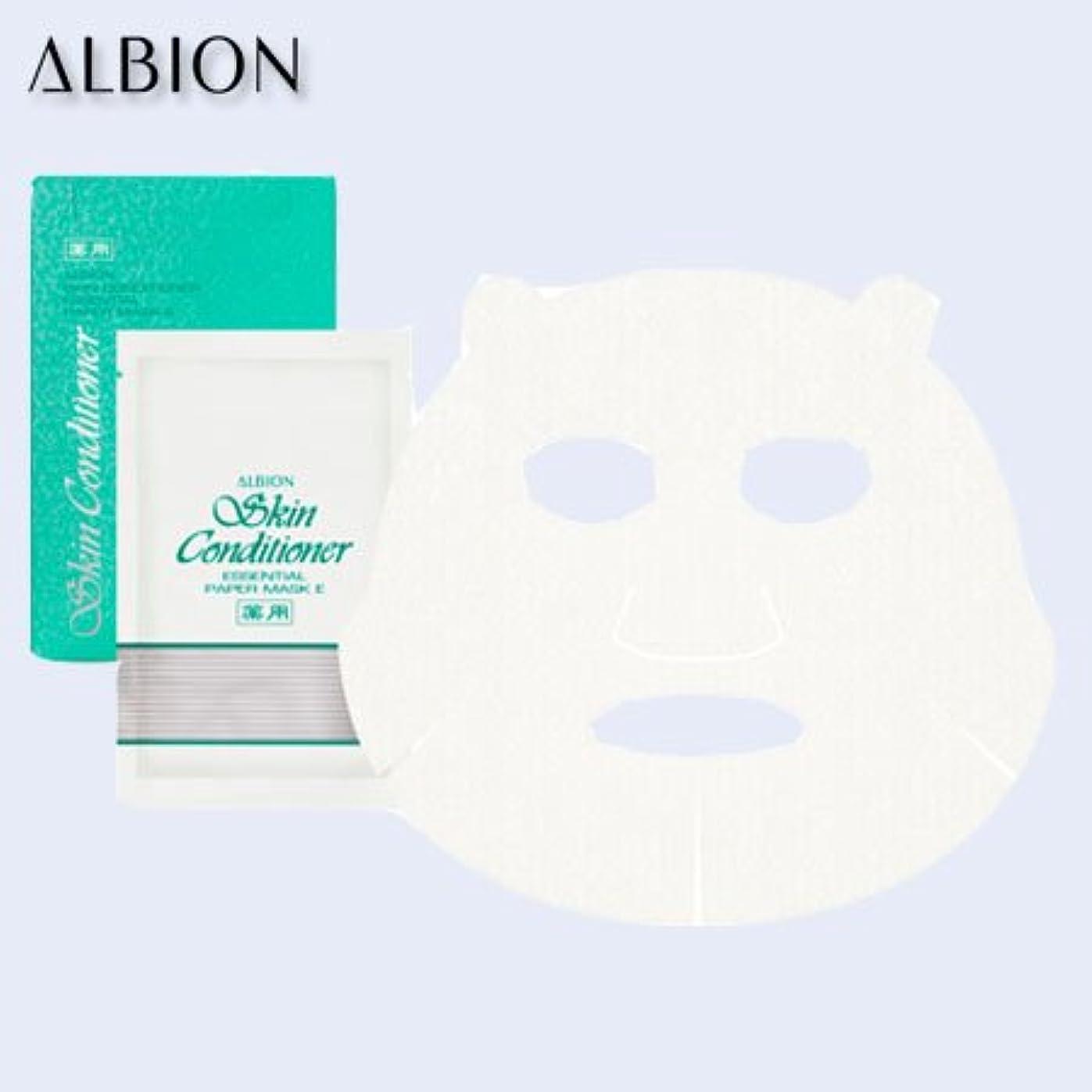 繰り返す音老朽化したアルビオン 薬用スキンコンディショナーエッセンシャルペーパーマスクE<医薬部外品>《12ml×8枚入》