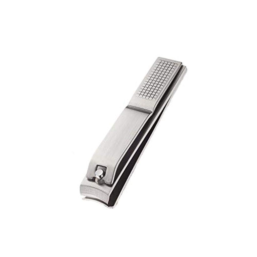 サンドイッチ音声学すりステンレス鋼のつま先の爪切りの釘のトリマーのはさみのはさみのキューティクルの釘の心配用具 (Color : A)