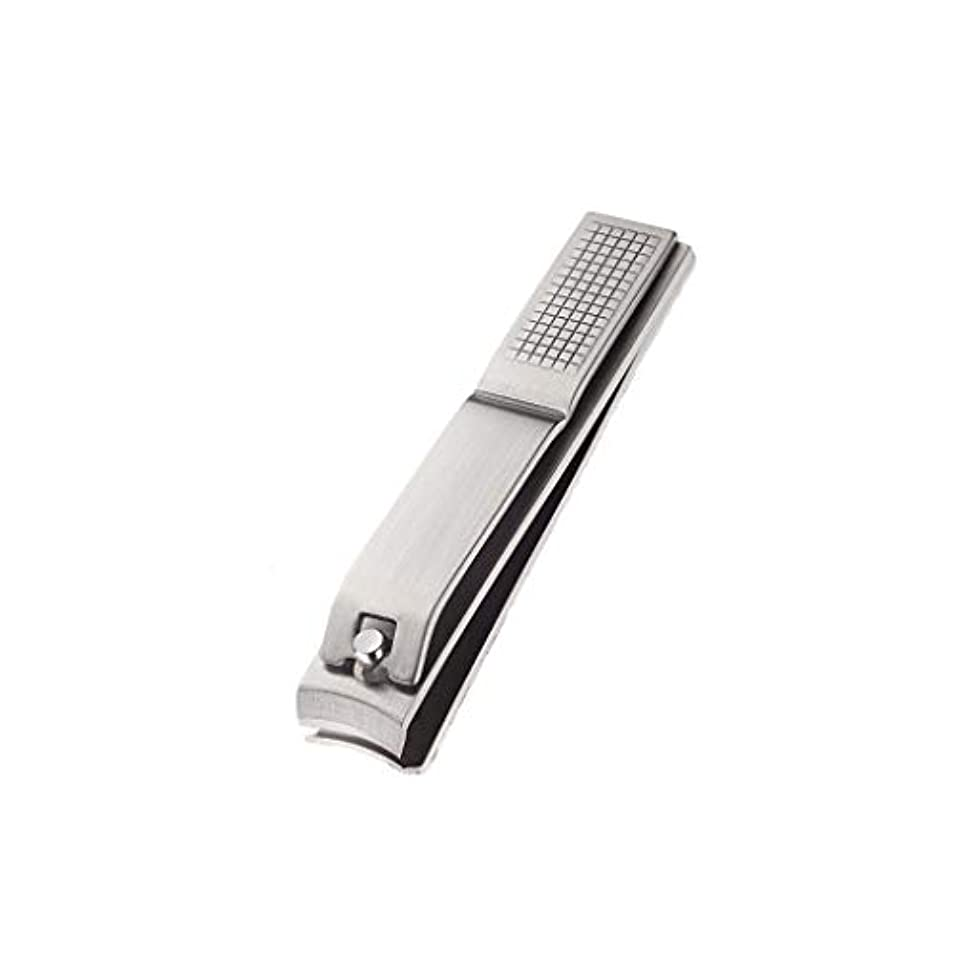 中間ポケット推定ステンレス鋼のつま先の爪切りの釘のトリマーのはさみのはさみのキューティクルの釘の心配用具 (Color : A)