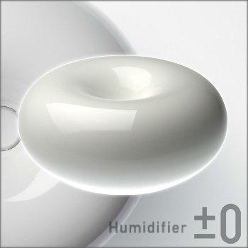 プラスマイナスゼロ ±0 スチーム式アロマ加湿器 プラマイゼロ XQK-V040-W ホワイト