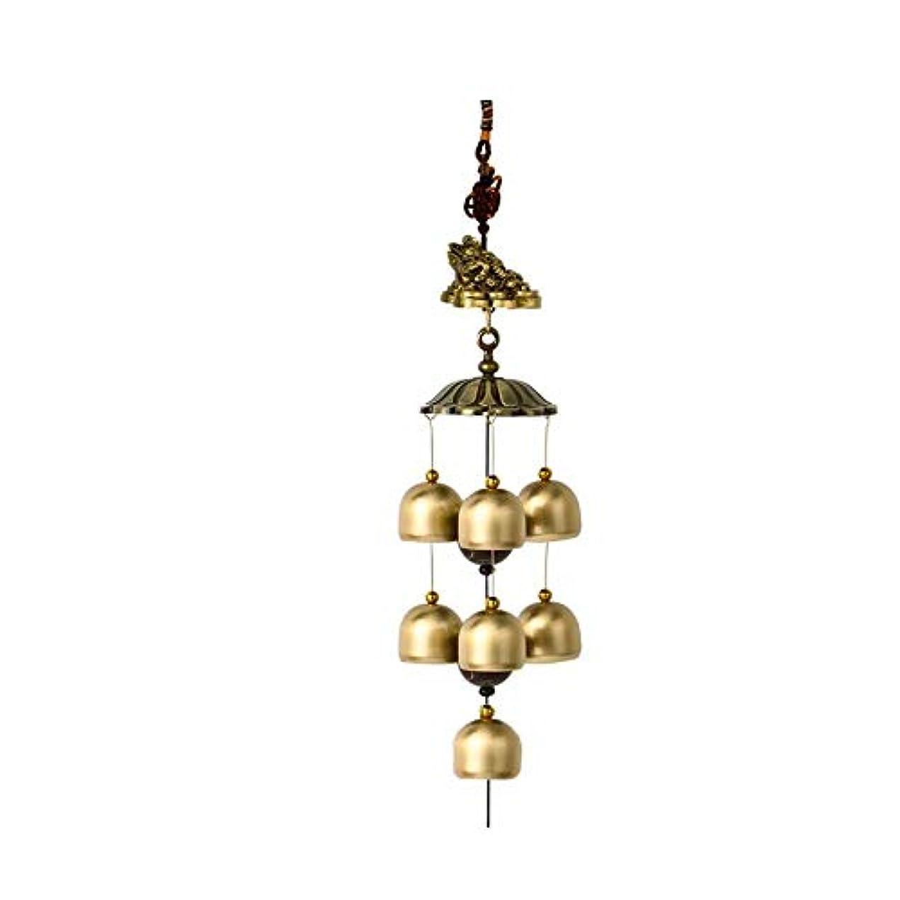 乞食家遠足屋外テラス、バルコニー、部屋、壁、窓の装飾に適した風鈴、7つの純銅の鐘、樹脂小動物風鈴、 (Color : 2)