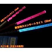 LEDレインボーコンサートライト
