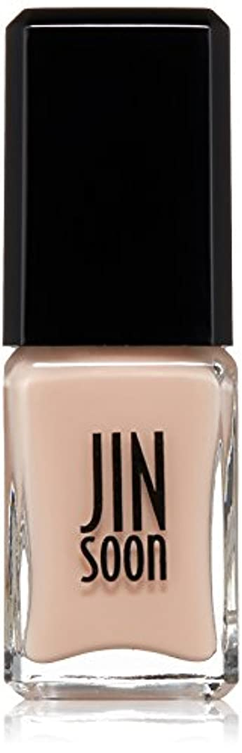 バケット商品ミンチJINsoon Nail Lacquer - #Nostalgia 11ml/0.37oz