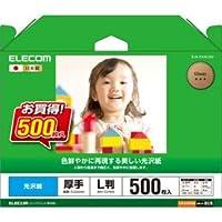 (9個まとめ売り) エレコム 光沢紙 美しい光沢紙 EJK-GANL500