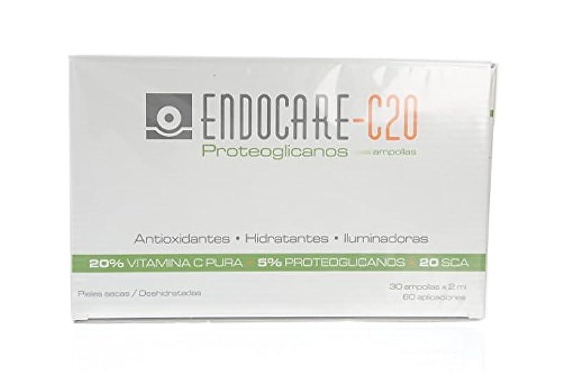ありがたい介入する悪化させるENDOCARE-C20 Proteoglicanos Ampollas 30x2ML