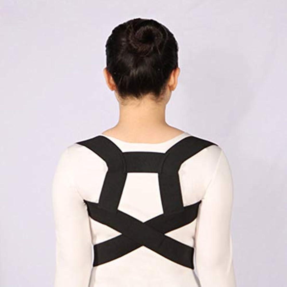 ペーススピンポーチ姿勢矯正側弯症ザトウクジラ補正ベルト調節可能な快適さ目に見えないベルト男性女性大人シンプル - 黒