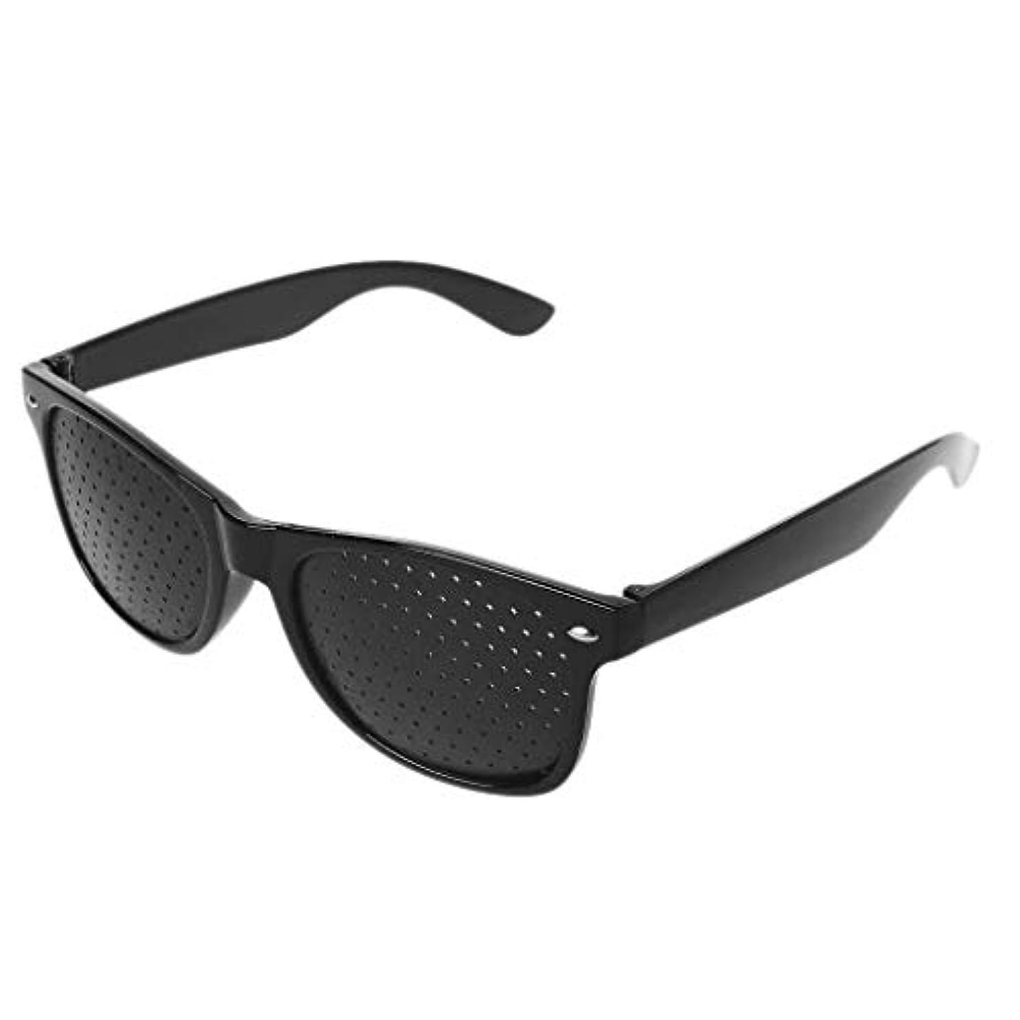 曲がった好き持参ピンホールメガネ、アイズエクササイズアイサイトビジョンメガネの改善ビジョンケアメガネ近視の防止メガネの改善