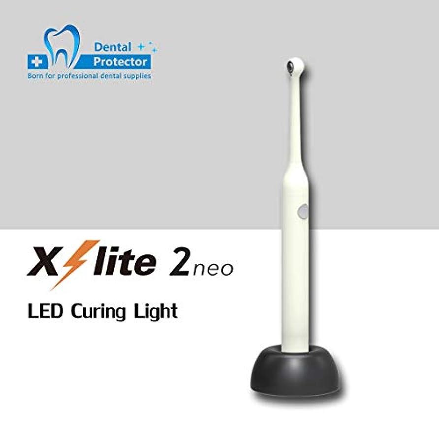 アシスト汗違う歯科のための3H X-lite 2のneo歯科LEDライト治療ランプ機械無線電信2300mw白