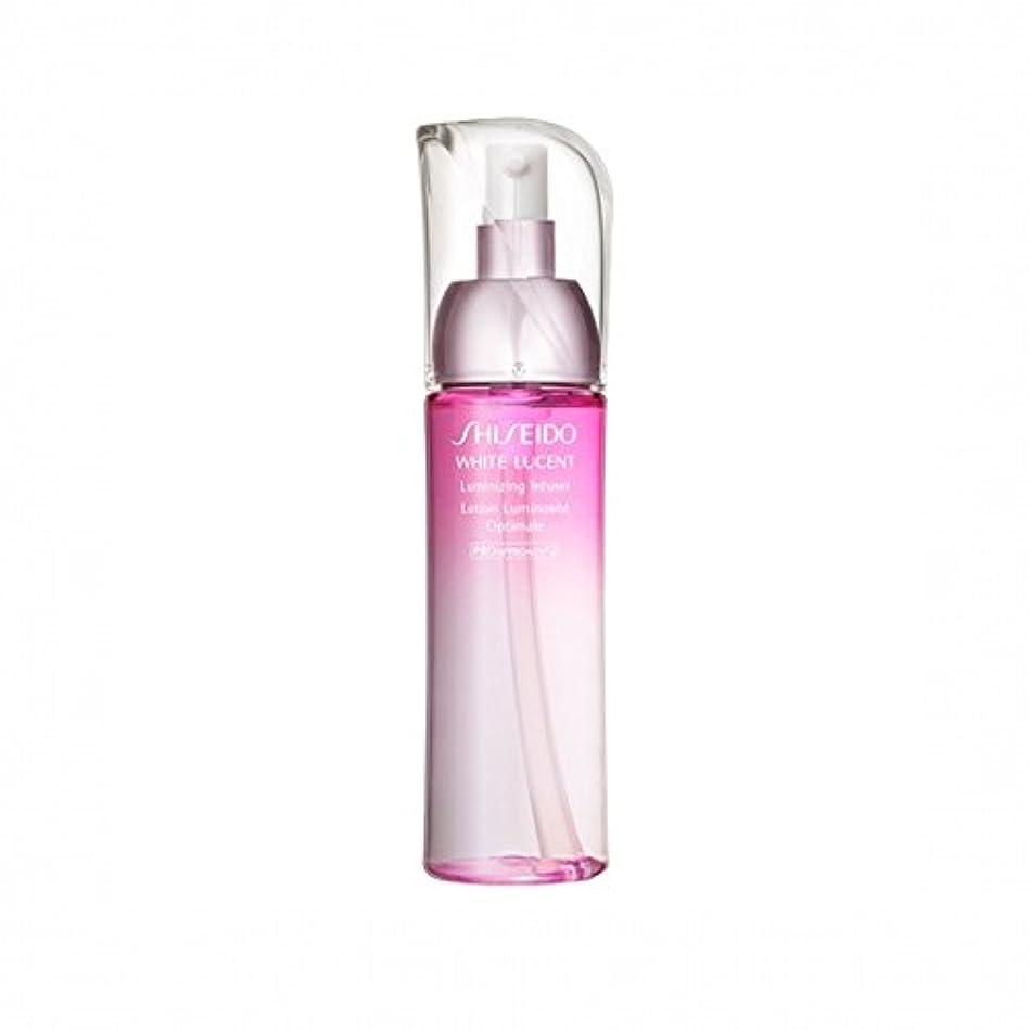 SHISEIDO 資生堂 ホワイトルーセント ルミナイジング インフューザー(薬用美白化粧水) 150mL   ◎国内向正規品◎