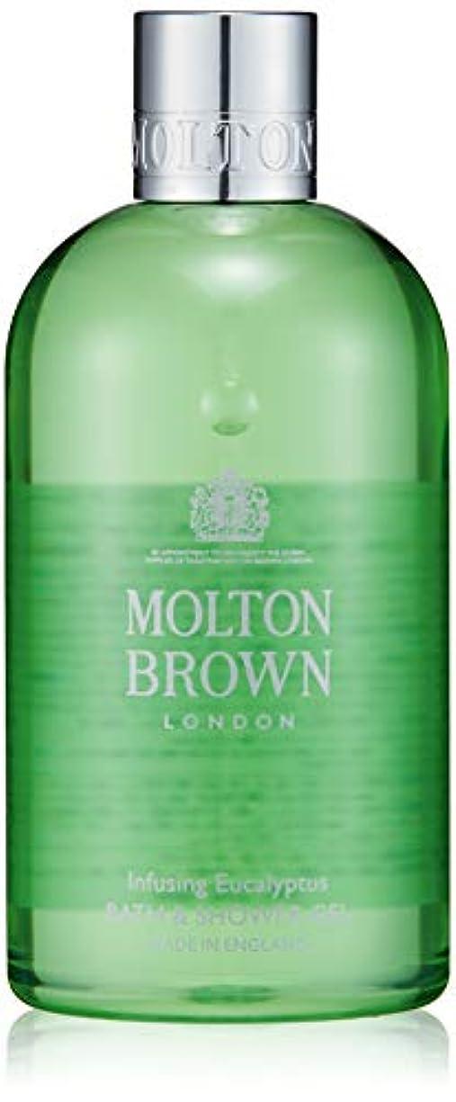 ハーネスキャンセル素朴なMOLTON BROWN(モルトンブラウン) ユーカリプタス コレクション EU バス&シャワージェル
