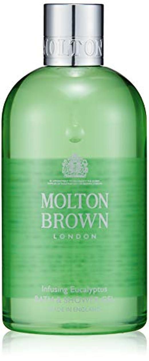 手書き体操保険MOLTON BROWN(モルトンブラウン) ユーカリプタス コレクション EU バス&シャワージェル