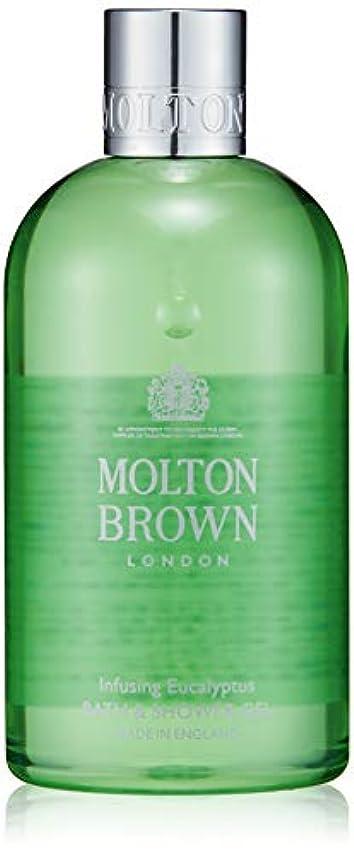 拒絶クランシーお金MOLTON BROWN(モルトンブラウン) ユーカリプタス コレクション EU バス&シャワージェル
