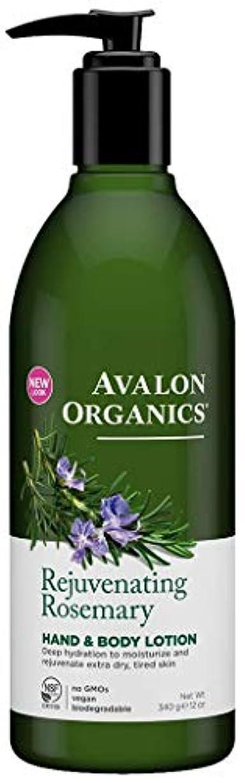 臭い虚偽そばにAvalon Organics Rosemary Hand & Body Lotion 340g (Pack of 4) - (Avalon) ローズマリーハンド&ボディローション340グラム (x4) [並行輸入品]