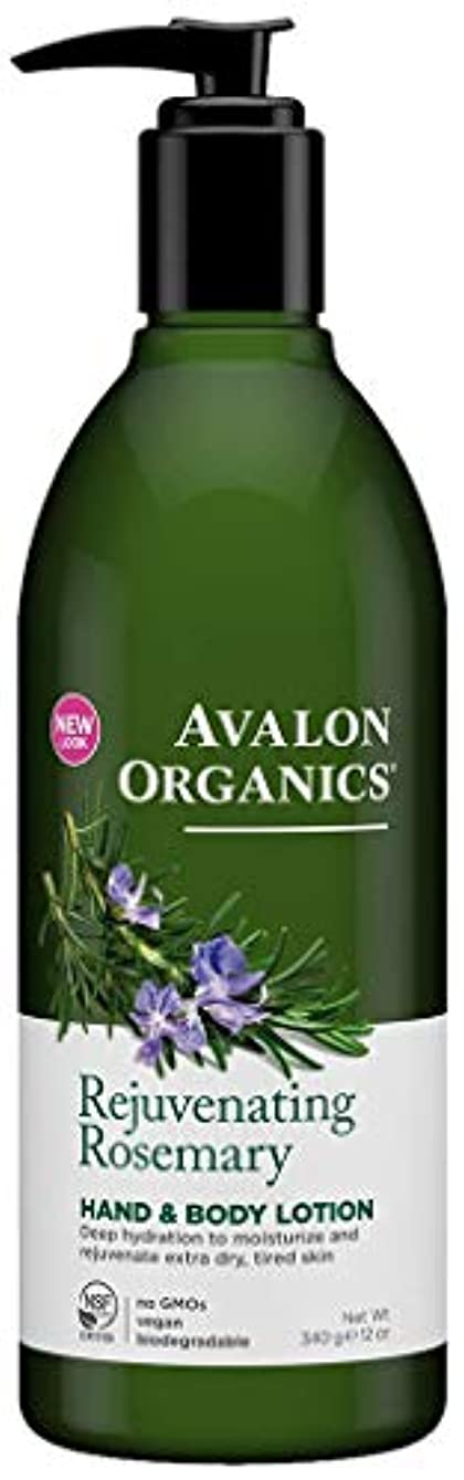 磨かれた遅い政府Avalon Organics Rosemary Hand & Body Lotion 340g (Pack of 4) - (Avalon) ローズマリーハンド&ボディローション340グラム (x4) [並行輸入品]
