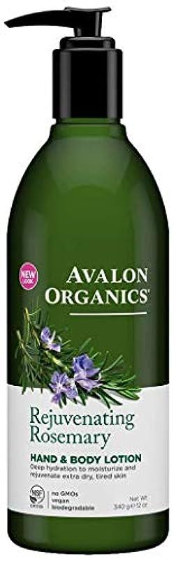 だらしない反乱僕のAvalon Organics Rosemary Hand & Body Lotion 340g (Pack of 4) - (Avalon) ローズマリーハンド&ボディローション340グラム (x4) [並行輸入品]