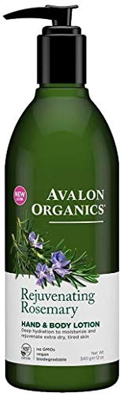 落花生アニメーションフックAvalon Organics Rosemary Hand & Body Lotion 340g (Pack of 2) - (Avalon) ローズマリーハンド&ボディローション340グラム (x2) [並行輸入品]