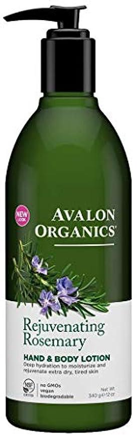 韻マーティンルーサーキングジュニア執着Avalon Organics Rosemary Hand & Body Lotion 340g (Pack of 4) - (Avalon) ローズマリーハンド&ボディローション340グラム (x4) [並行輸入品]