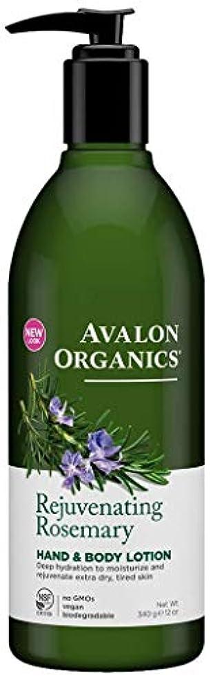 価値のない農奴郊外Avalon Organics Rosemary Hand & Body Lotion 340g (Pack of 4) - (Avalon) ローズマリーハンド&ボディローション340グラム (x4) [並行輸入品]