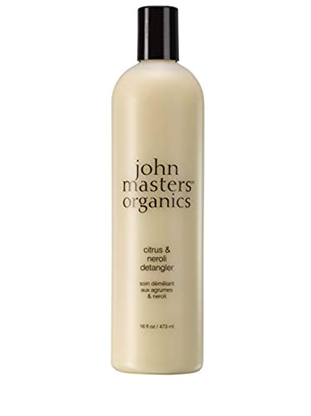 反逆媒染剤ちなみにジョンマスターオーガニック シトラス&ネロリデタングラースリムビッグ 473ml