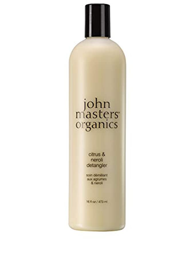 アッパー新鮮なアドバイスジョンマスターオーガニック シトラス&ネロリデタングラースリムビッグ 473ml