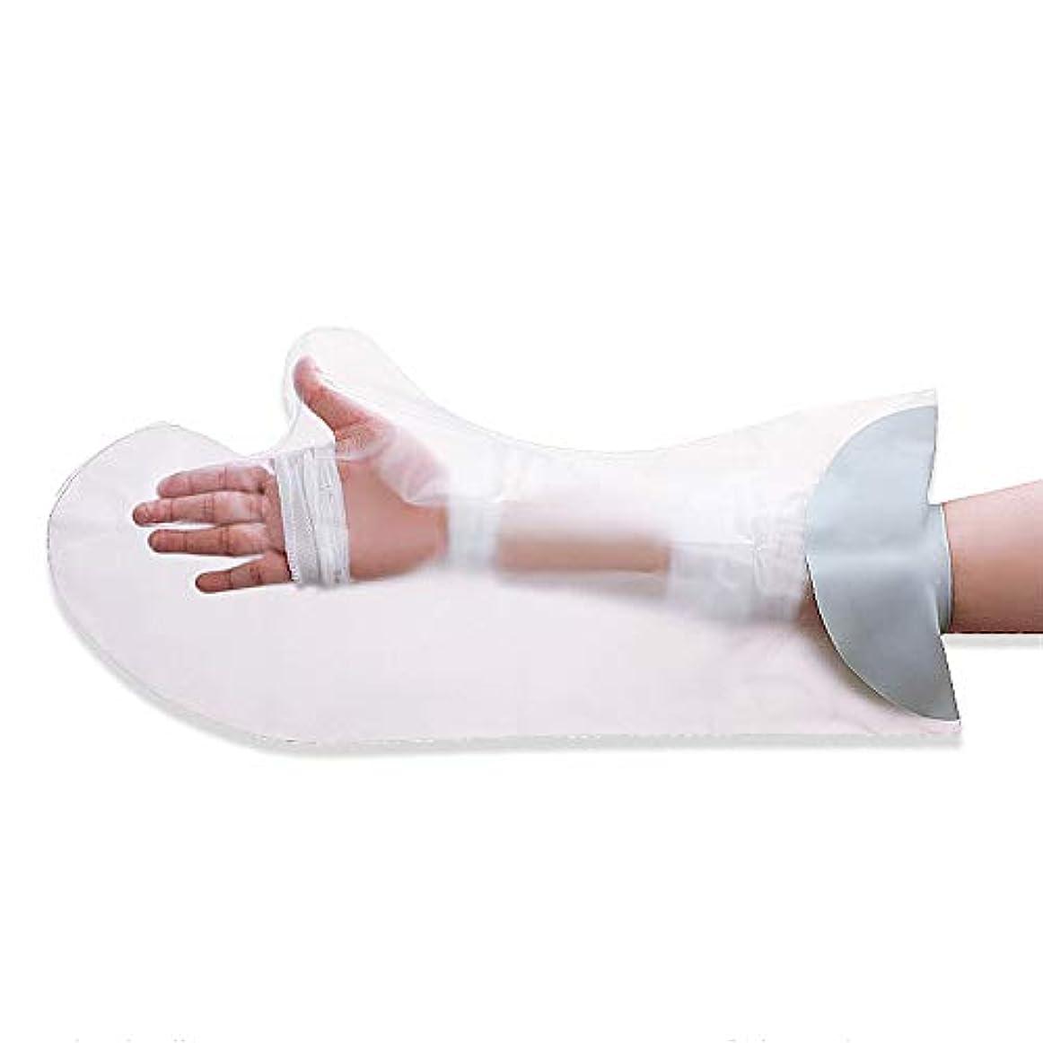 宿題をする寝てる始める入浴大人の防水再利用可能なドライバッグスリーブ防水保護タイト用防水プロテクター包帯