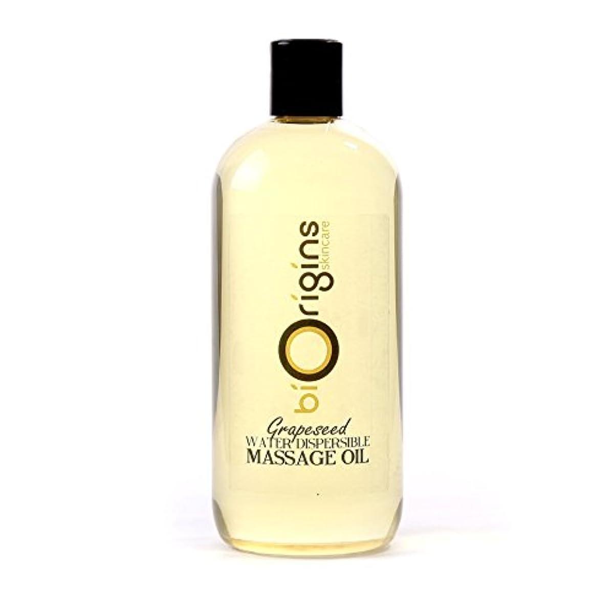 優れました爆発するコウモリGrapeseed Water Dispersible Massage Oil - 1 Litre - 100% Pure