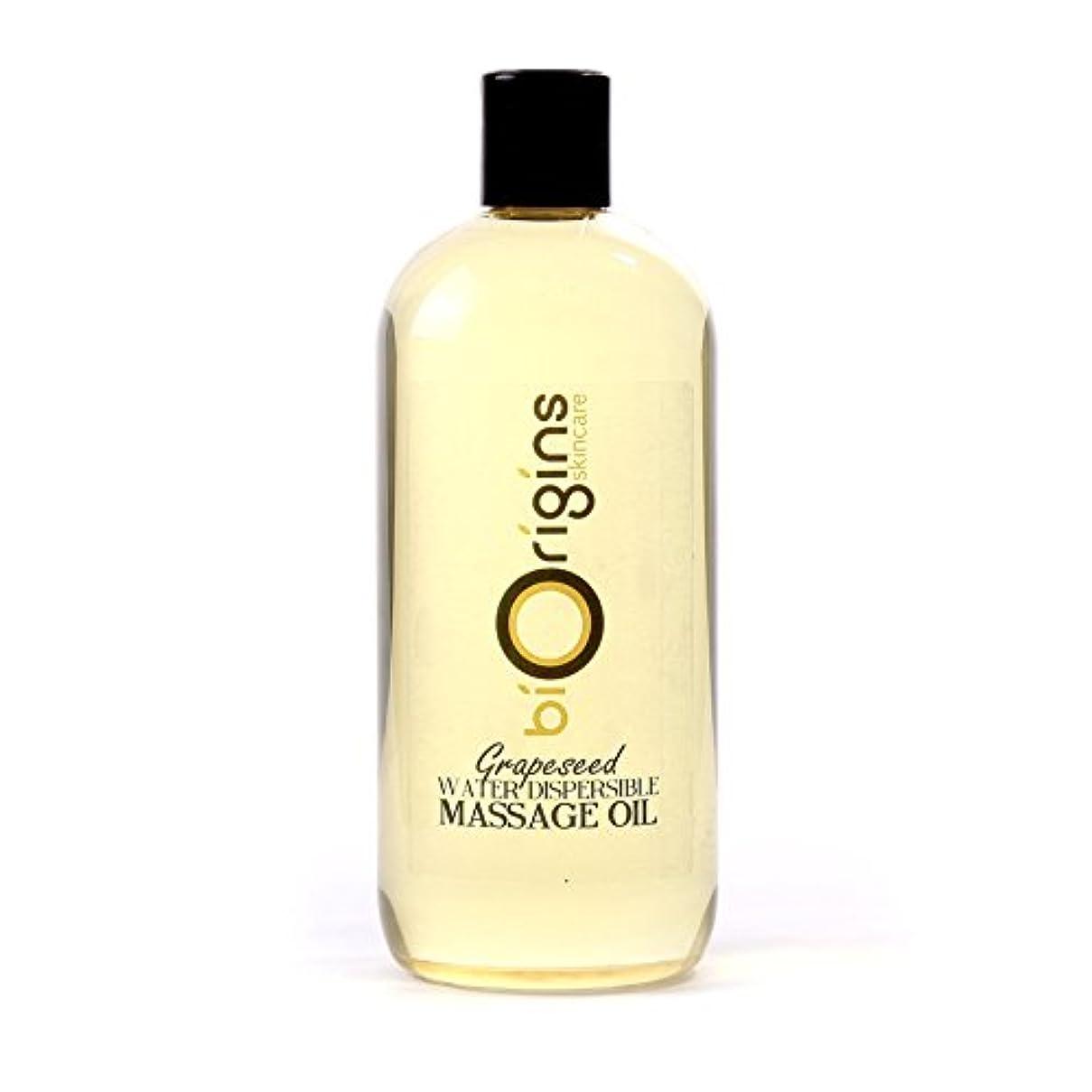 地中海害虫男らしさGrapeseed Water Dispersible Massage Oil - 1 Litre - 100% Pure